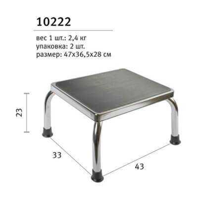 Вспомогательная ступенька 10222 mediQ