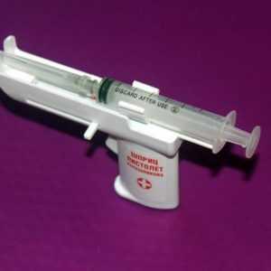 Устройство механизированное шприц-пистолет Калашникова