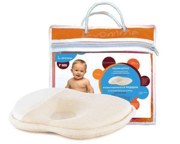 Подушка ортопедическая с памятью формы LumF-505 для малышей 25*23, высота 3.5см
