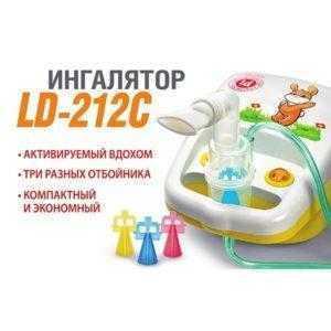 Ингалятор компрессорный LD 212 C