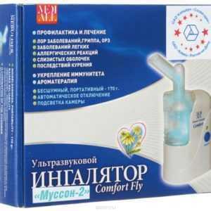 Ингалятор ультразвуковой Муссон 2-02 Комфорт Fly
