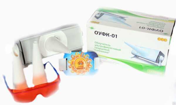 Облучатель кварцевый ОУФк-01 «Солнышко»